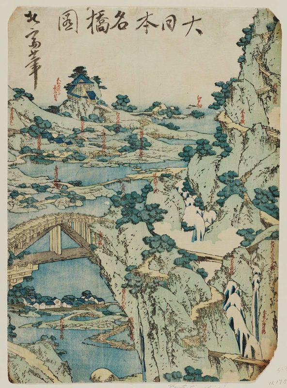 Famous bridges of Japan   by Hokusai  1760   1849  Famous Japanese Art